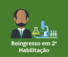 bot_2_habilita.png