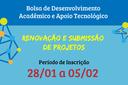 Inscrições abertas para projetos de desenvolvimento acadêmico e apoio tecnológico