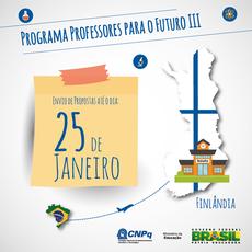 Inscrições no programa seguem até 25 de janeiro de 2016.