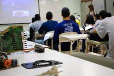 Cursos serão ofertados já no 1.º semestre de 2020 (Foto: Divulgação/IFF)
