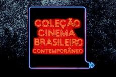 Coleção reúne 79 longas-metragens brasileiros de produção independente.