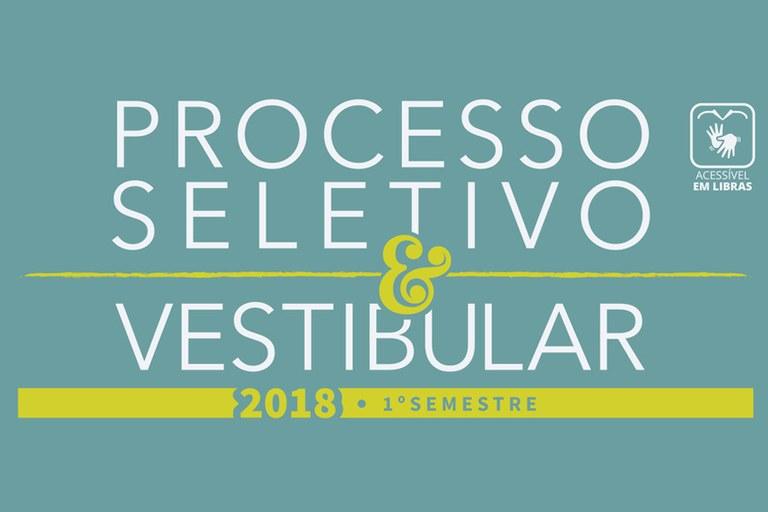 Vestibular 2018/1º semestre